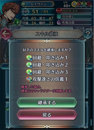 f:id:Ad_sakutaro:20210725212057j:image