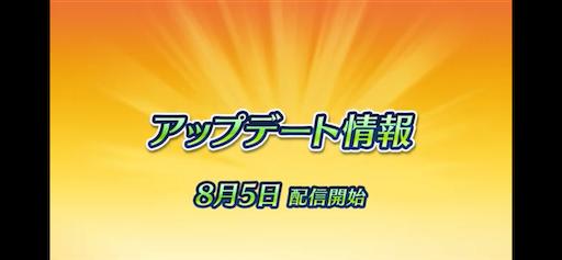 f:id:Ad_sakutaro:20210802121814p:image