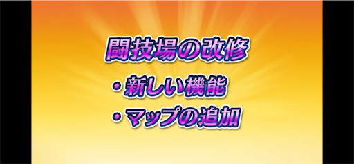 f:id:Ad_sakutaro:20210802121857p:image