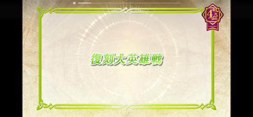 f:id:Ad_sakutaro:20210802121913p:image