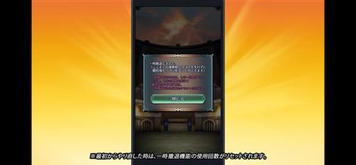 f:id:Ad_sakutaro:20210802121951p:image