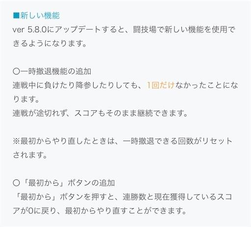 f:id:Ad_sakutaro:20210802125500j:image