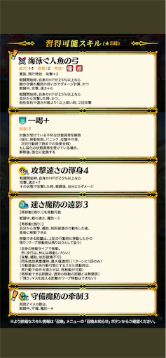 f:id:Ad_sakutaro:20210803121052p:image