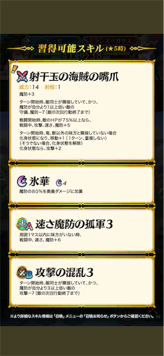 f:id:Ad_sakutaro:20210803121125p:image