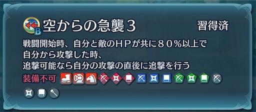 f:id:Ad_sakutaro:20210808211142j:image