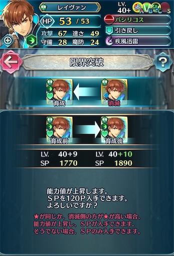 f:id:Ad_sakutaro:20210812201912j:image