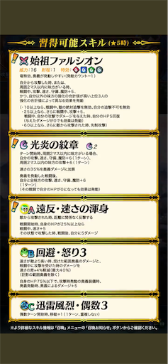 f:id:Ad_sakutaro:20210816123850p:image