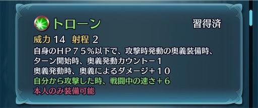 f:id:Ad_sakutaro:20210825214025j:image
