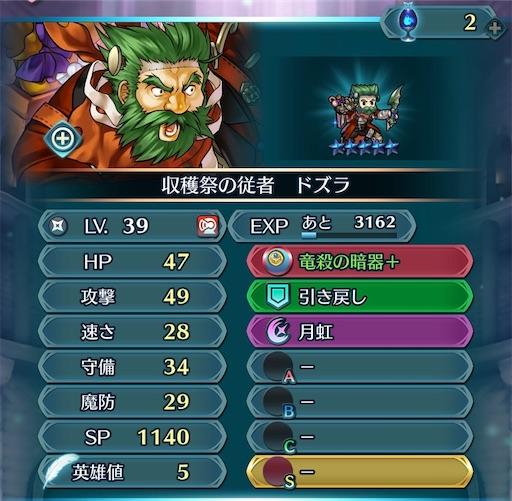 f:id:Ad_sakutaro:20210825215024j:image
