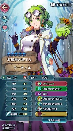 f:id:Ad_sakutaro:20210826123948j:image