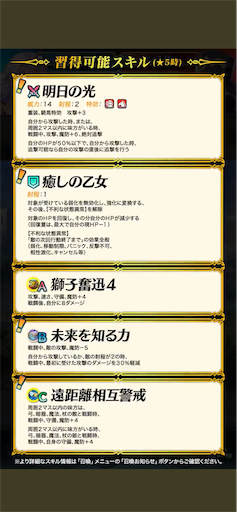 f:id:Ad_sakutaro:20210830120338p:image