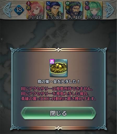 f:id:Ad_sakutaro:20210831184223j:image