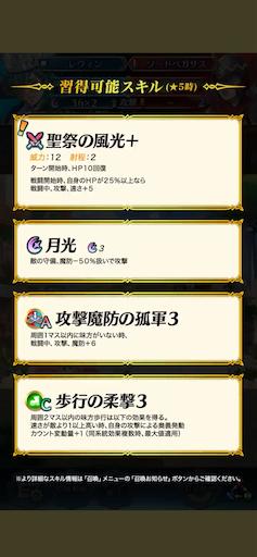 f:id:Ad_sakutaro:20210905120516p:image