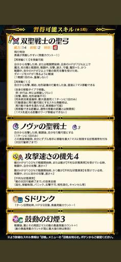 f:id:Ad_sakutaro:20210905120523p:image