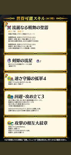 f:id:Ad_sakutaro:20210905120529p:image