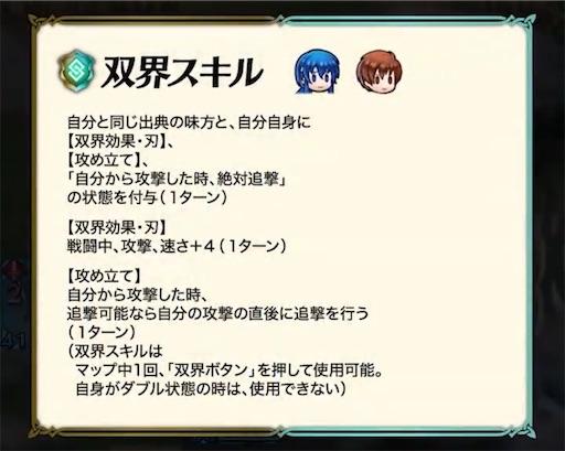 f:id:Ad_sakutaro:20210905120537j:image