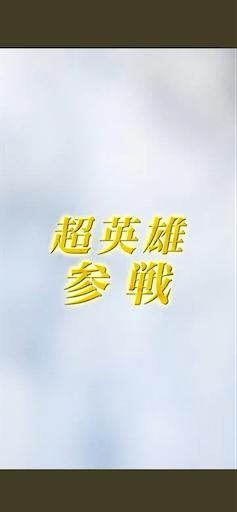 f:id:Ad_sakutaro:20210905120540p:image