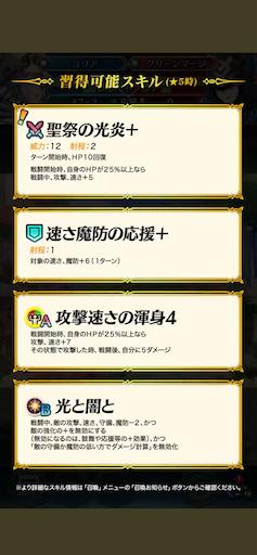 f:id:Ad_sakutaro:20210905120546p:image