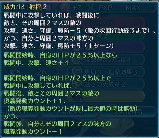 f:id:Ad_sakutaro:20210910184312j:image