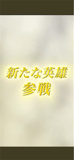 f:id:Ad_sakutaro:20210915120540p:image