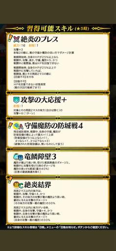 f:id:Ad_sakutaro:20210915120558p:image