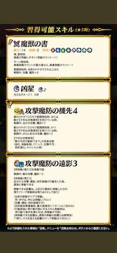 f:id:Ad_sakutaro:20210915120605p:image