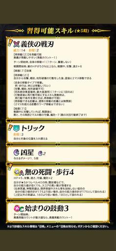 f:id:Ad_sakutaro:20210915120612p:image