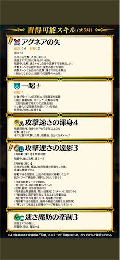 f:id:Ad_sakutaro:20210915120630p:image