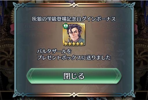 f:id:Ad_sakutaro:20210917173739j:image