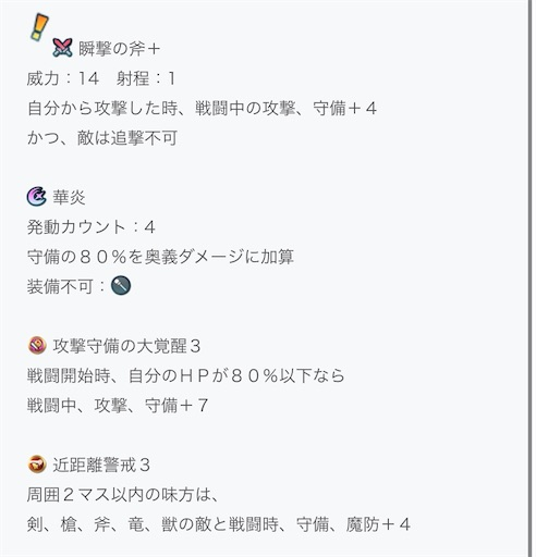 f:id:Ad_sakutaro:20210917173743j:image