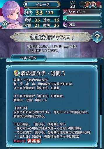 f:id:Ad_sakutaro:20210922212341j:image
