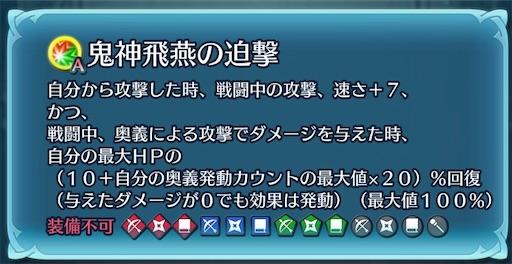 f:id:Ad_sakutaro:20210926205724j:image