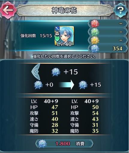 f:id:Ad_sakutaro:20210926213540j:image