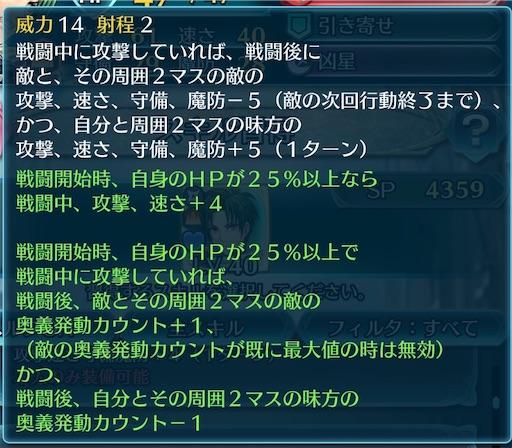 f:id:Ad_sakutaro:20210926223352j:image