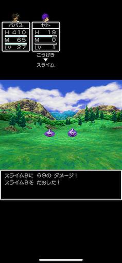 f:id:Ad_sakutaro:20210927201517p:image
