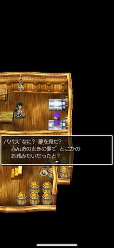f:id:Ad_sakutaro:20210927201539p:image