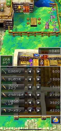 f:id:Ad_sakutaro:20210927201547p:image