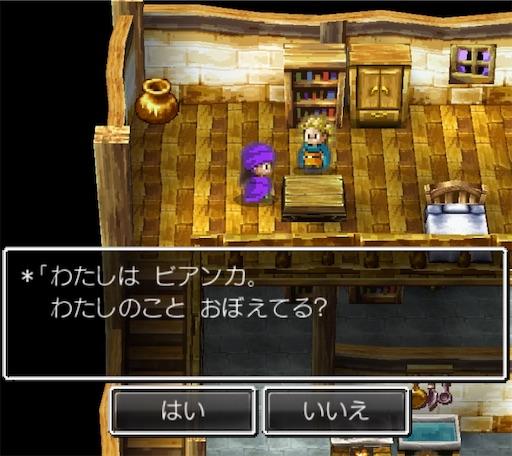 f:id:Ad_sakutaro:20210927201626j:image