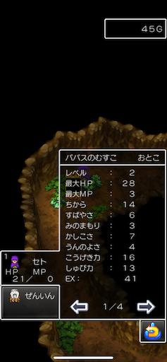 f:id:Ad_sakutaro:20210927213059p:image