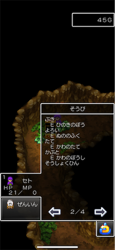 f:id:Ad_sakutaro:20210927213101p:image