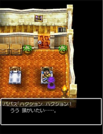 f:id:Ad_sakutaro:20210928220446j:image