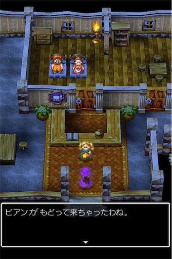 f:id:Ad_sakutaro:20210928220454j:image