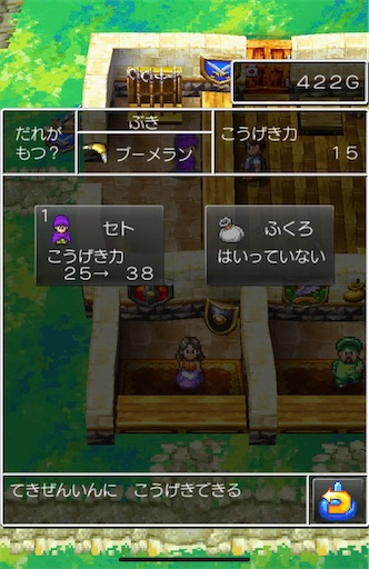 f:id:Ad_sakutaro:20210928220600j:image