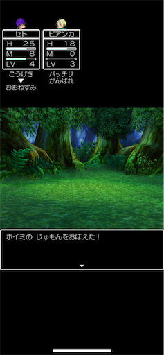 f:id:Ad_sakutaro:20210928220602p:image