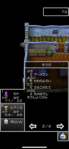 f:id:Ad_sakutaro:20210928220605p:image