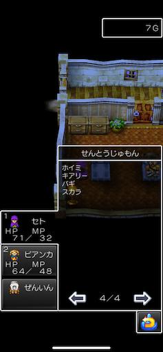f:id:Ad_sakutaro:20210928220608p:image