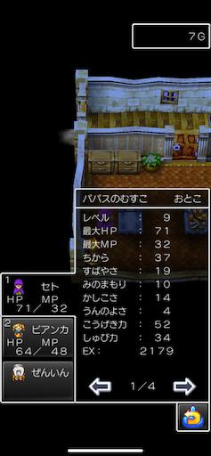 f:id:Ad_sakutaro:20210928220615p:image