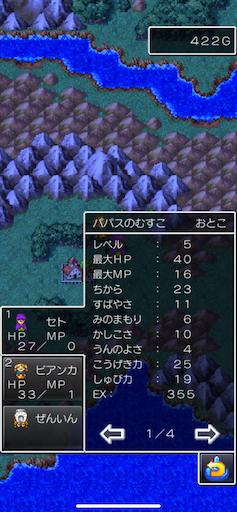 f:id:Ad_sakutaro:20210928220618p:image