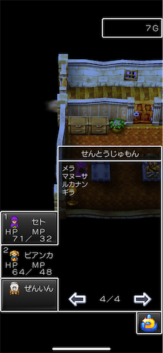 f:id:Ad_sakutaro:20210928220623p:image