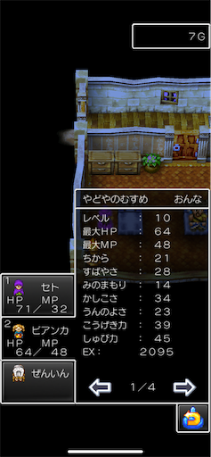 f:id:Ad_sakutaro:20210928220626p:image